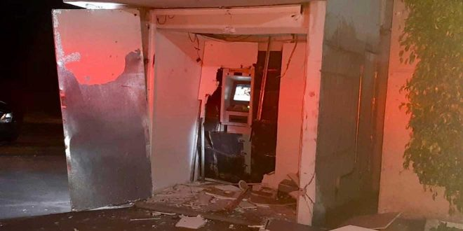 Trataron de arrancar un cajero automático en Tepeji del Río