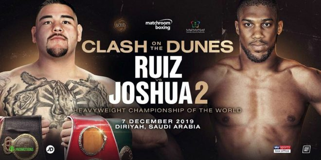 Revancha Joshua-Ruiz por el peso pesado se disputará en Arabia Saudí
